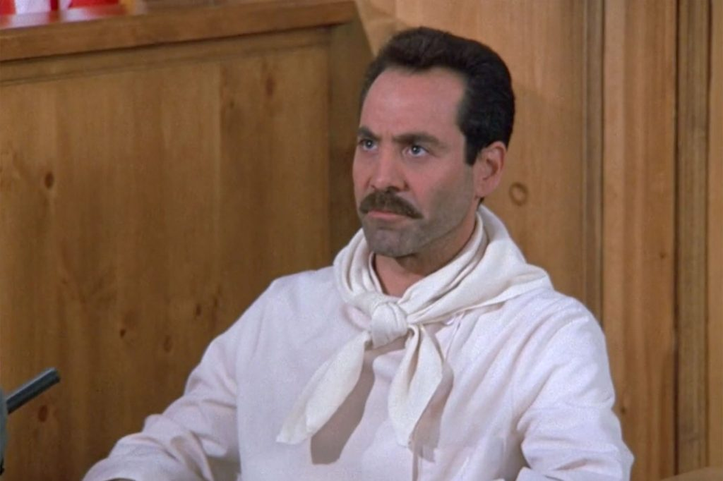 The Seinfeld Finale